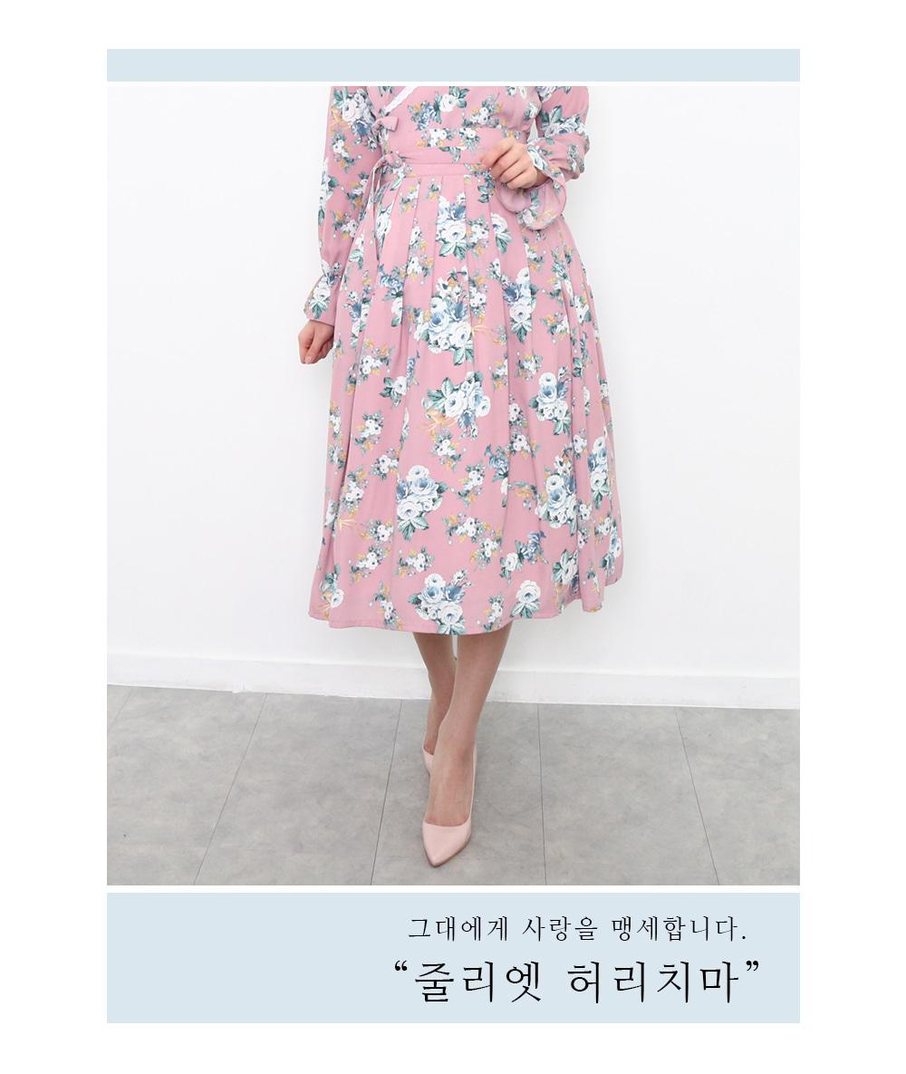 줄리엣 허리치마 - 데일리한, 79,200원, 생활한복, 여성한복