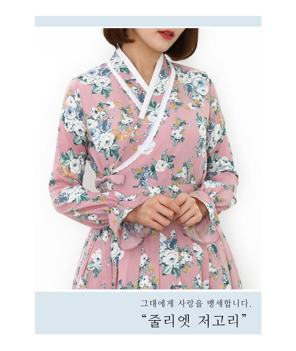 줄리엣 블라우스형 저고리 - 핑크 - 데일리한, 77,000원, 생활한복, 여성한복